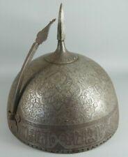 FINE ANTIQUE PERSIAN QAJAR ISLAMIC SILVER & GOLD DAMASCENED STEEL KHULA KHUD