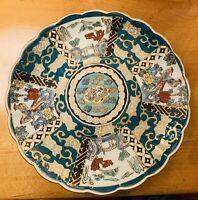 Japanese Gold IMARI Hand Painted Porcelain 26cm Plate