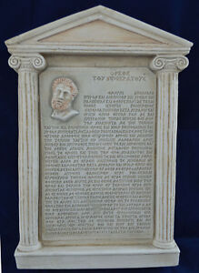 Hippocratic oath in ancient Greek language relief sculpture