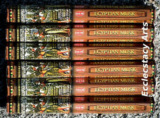 Hem Egyptian Musk Incense 6 x 20 Stick, 120 Sticks Bulk {:-) NEW