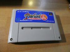 GAME/JEU SUPER FAMICOM NINTENDO NES JAPANESE PARLOR ! MINI 3 SHVC-AQVJ-JPN JAPAN