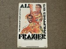 September 30, 1975 Muhammad Ali vs. Joe Frazier 'Thrilla in Manila' Poster