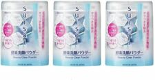 ( Pack of 3 ) Kanebo Suisai Beauty Clear Powder ~ 32 Cubes ~ 8-18 Days Arrive !