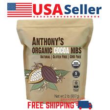 [2LB] 100% Organic Raw Cacao / Cocoa Nibs Chocolate Arriba Nacional Bean GF