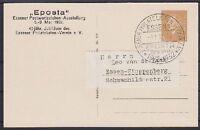 DR PP 106 C 12 / 04 Privat Ganzsache mit SST Essen Eposta 08.05.1932, GA