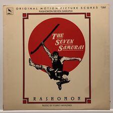 The Seven Samurai Soundtrack By Fumio Hayazaka Lp 1984 Varese Sarabande Rashomon