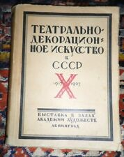 New listing Theatrical & Decorative Art in the Ussr 1917-1927~Leningrad-1927~ Only 2000copies