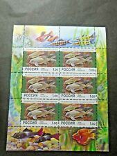 1998 WILDLIFE WWF FISH SHEET VF MNH RUSSIA RUSSLAND B36.43 0.99$