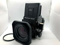 【Nr MINT】 Mamiya RB67 Pro S + Sekor C 65mm F4.5 Lens + 120 Film Back From JAPAN