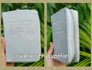 light grey nwt bible cover