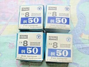 Set of 4 SVEMA OCh-50 Svema 1x8 Vintage Exp. 8mm B&W reversal cine movie film