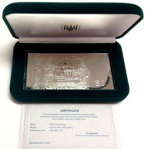 2005 Ukraine 50 Hryvnas Rectangular Silver 4oz Michael Hrushevsky 2004 Mint-950