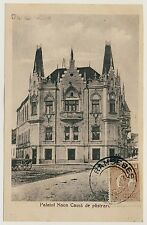 Rumänien NEUE BANK PALAST CARANSEBES NEW BANK PALACE Romania * Vintage 1910s PC