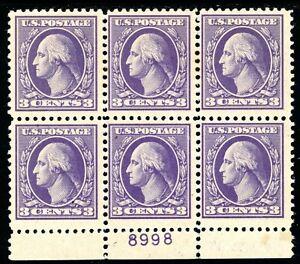 USAstamps Unused VF US Washington Offset Printing Plate Block Scott 530 OG MVLH