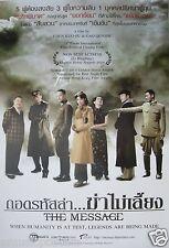 THE MESSAGE THAILAND MOVIE POSTER - Zhou Xiun, Alec Su, Li Bingbing, Zhang Hanyu