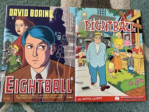 Daniel Clowes EIGHTBALL comics lot - 9 Issues - 4-5, 16-18, 20-23 Fantagraphics
