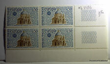 Yt 1676 EUROPA - BLOCCO 4 - FRANCOBOLLI NUOVI LUSSO ACA1