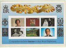 1997 GUYANA GOLDEN WEDDING ANNIVERSARY SHEETLET IMPERF SG5036-5041