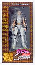 Medicos Jojo's Bizarre Adventure 4 80 Rohan Kishibe Ver. 3 Figure 4580122811020