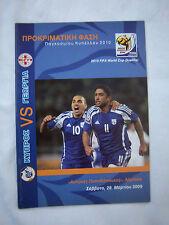 Orig.PRG    WM-Qualifikation  28.03.2009   ZYPERN - GEORGIEN  !!  SELTEN