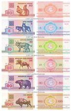 Belarus 50 Kapeek + 5 + 10 + 25 + 50 + 100 Rublei 1992 Set of 6 Banknotes UNC