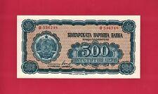 UNC 500 LEVA 1948 FANCY NOTE (BROKEN LADDER) - (P-77a)  BULGARIAN NATIONAL BANK