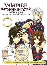Vampire Knight Season 1 + 2 End DVD English Version Anime ALL Region Box Set