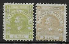 Serbia stamps 1867 MI 9A-10A MLH VF