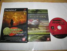 Jitsumei Jikkyou Keiba Dream Classic Playstation 2 PS2 Japan import