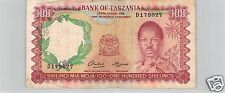 TANZANIE 100 SHILLINGS ND (1966) PICK 5 a RARE !!!