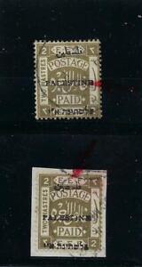 PALESTINE 1920 TWO PIASTERS B ERROR FOR E PALESTINB IRST JERUSALEM SETTING