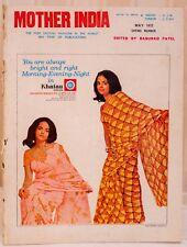 Mother India Magazine May 1972 Baburao Patel VASUDEVANANDA SARASWATI Lok Sabha