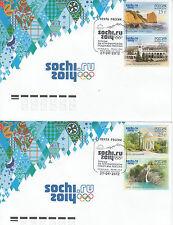 La Russia 2012 FDC giochi olimpici Sochi 2014 2a edizione 4V Set Copertura invernale turismo