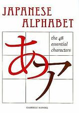The Japanese Alphabet: The 48 Essential Characters, Calligraphy, Japanese, Japan