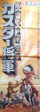 CUSTER OF THE WEST Japanese STB 2 panel movie poster 20x57 ROBERT SHAW McCARTHY