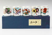 Japanese KUTANI Pottery Sake Cup GUINOMI Set of 5 Cups #23422