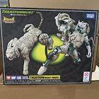 Transformers Masterpiece MP-50 tigertron Beast Wars