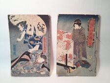 Pair of Japanese Meiji wood block printed Ukiyoe Books