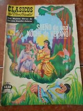 CLASICOS classics illustrated comic MIDSUMMER NIGHT'S DREAM PRENSA SHAKESPEARE