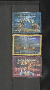 Burma STAMP 2018 ISSUED INDEPENDENCE DAY SET MNH