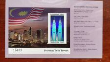Malaysia 1998 KLCC Petronas Twin Towers Imperf hologram MS Stamp MNH in folder