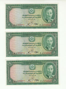 Afghanistan 3x 5 afghanis 1939 AUNC/UNC p22 @ low start