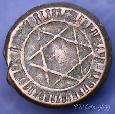 1869 Morocco 4 Falus (AH 1286), 6 pointed star, 28mm coin *[9659]