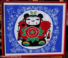 Vintage Chinese Jinshan Peasant Folk Art Painting China Doll Signed Three Seals
