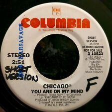 """Chicago - You Are On My Mind (Short & Long Version) - 1976 US Promo 7"""""""