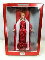 2000 Collectible Barbie Doll Collector Edition By Mattel SEALED NEW BOX NRFB