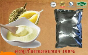 Durian Extract Freeze Dried Powder Food Drink Ice Cream Magaron Cookies Juice