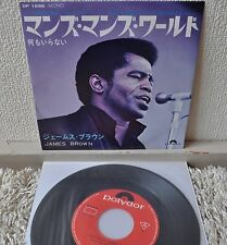 """James Brown It's A Man's Man's World Japan 7"""" Picture Sleeve DP 1696"""