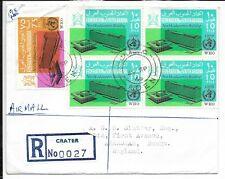 ADEN CRATER REGd COVER 1966