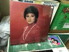 a941981 Frances Yip 1981 EMI Partly Sealed LP 葉麗儀 願你待我真的好 with Big Label